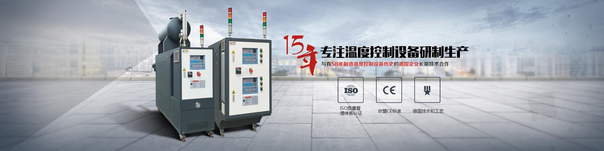 導熱油加熱器(qi)價格